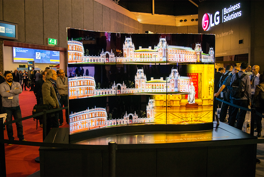 LG Dual-View Curved OLED Display