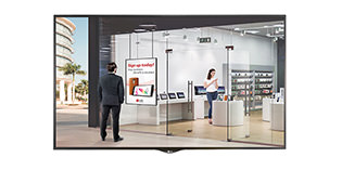 LG Outdoor Displays